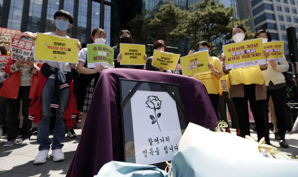 검찰, 이르면 오늘 참고인·피의자 소환…윤미향 10일째 침묵