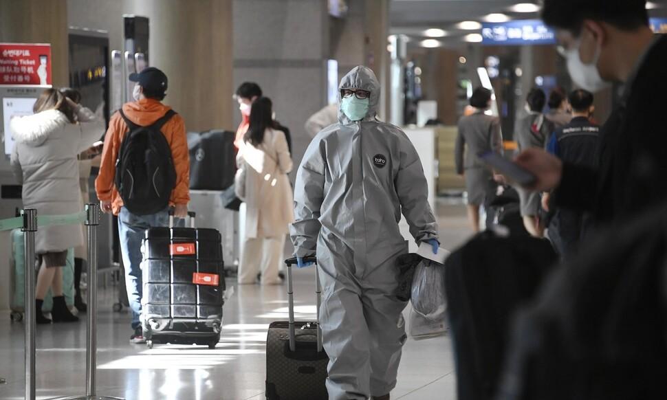 항공운항 중단돼 여행 취소…미리 낸 호텔비는?