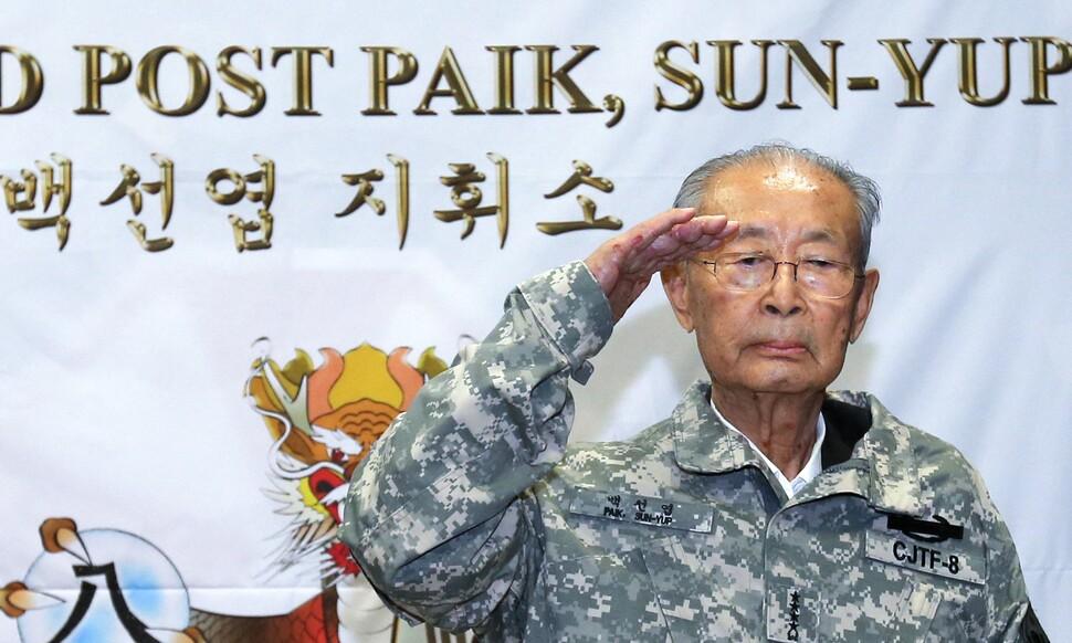 '친일 논란' 백선엽 육군 예비역 대장, 대전현충원 안장 확정