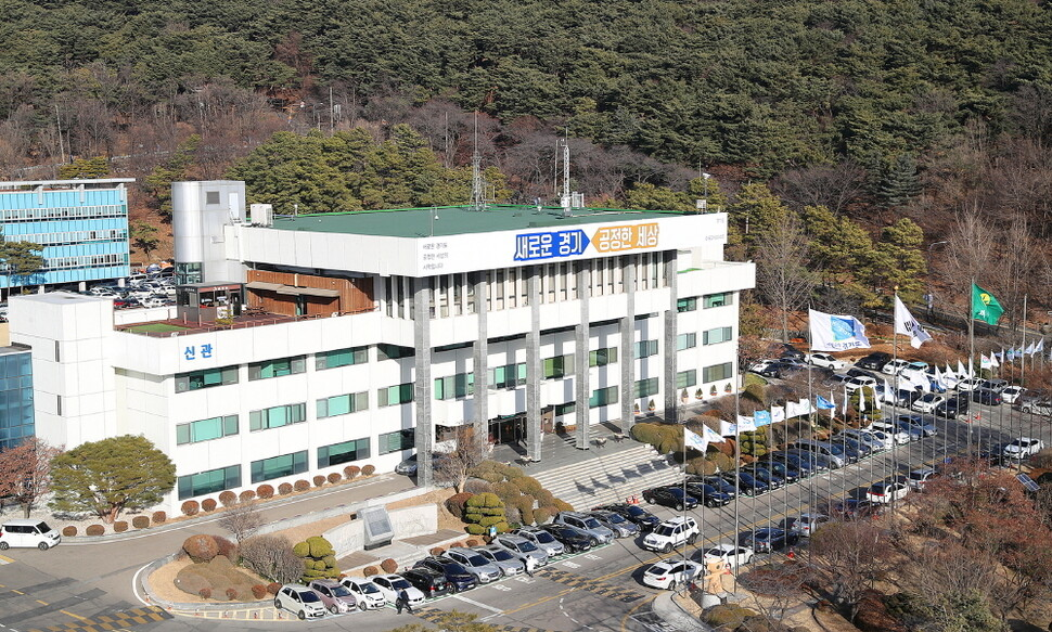 경기도, 수원·남양주 뺀 시·군에 특별조정교부금 1152억원 지급