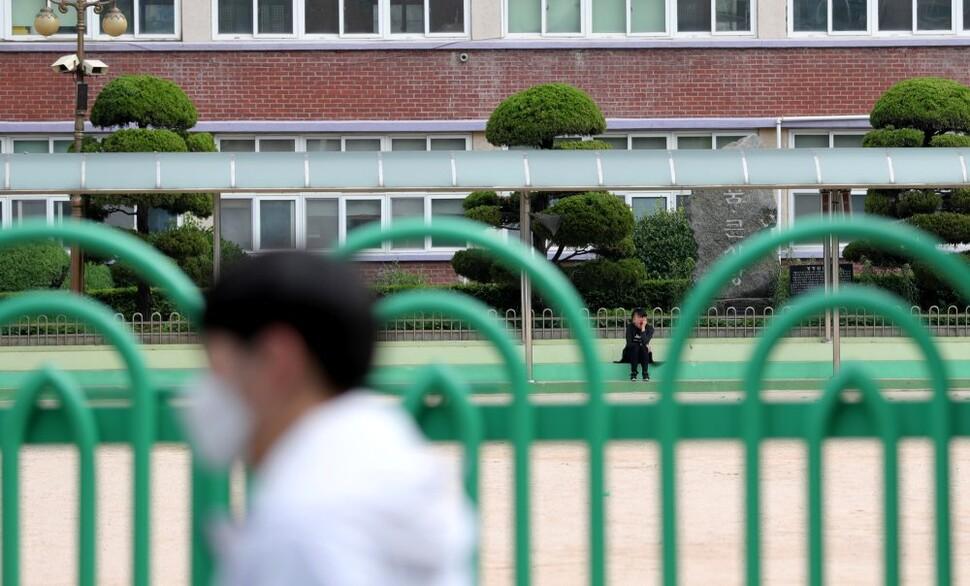 서울 돈암초 야간 당직자 확진으로 등교 중지