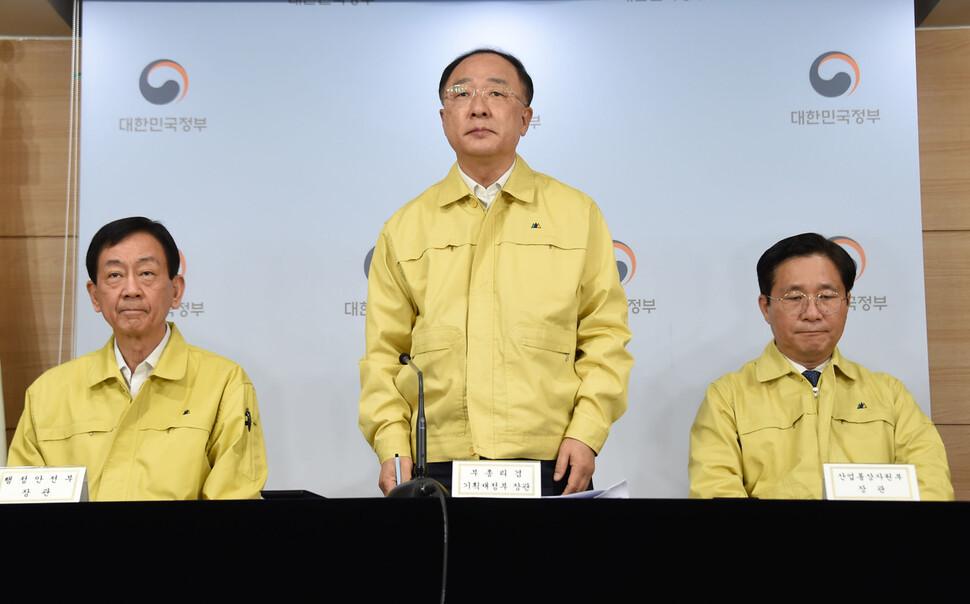 1인가구 40만원…정부, 재난지원금 5월 중 지급 추진