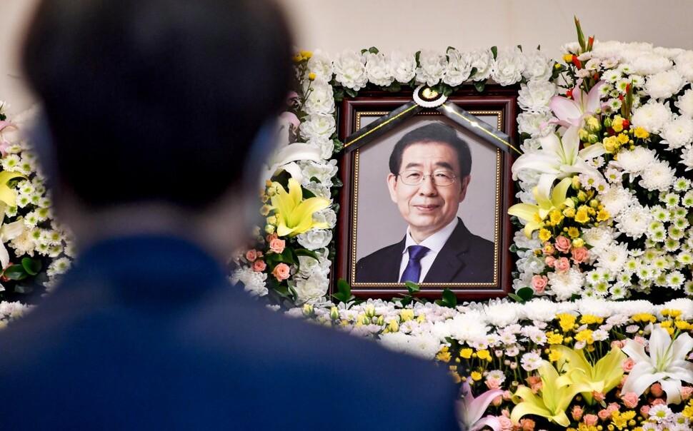"""시민단체, 박 시장 사망에 슬픔·충격…""""성추행 의혹은 밝혀야"""" 의견도"""
