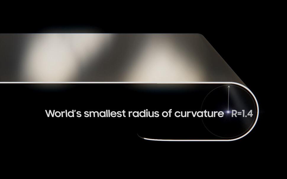 삼성디스플레이의 1.4R 폴더블 OLED 곡률 개념도. 삼성디스플레이 제공.