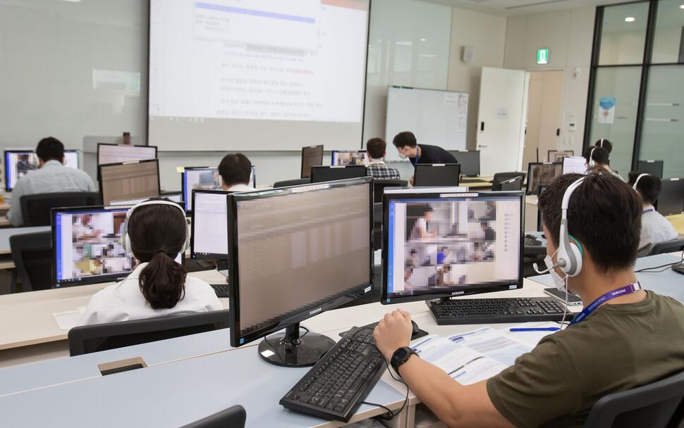 대란 없이 끝난 '온라인 삼성고시'…사회적 비용 절약 길 열리나
