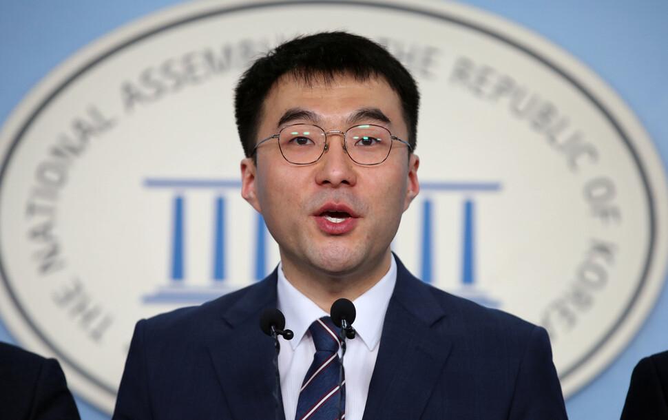 민주당, '금태섭 지역구' 공천신청 김남국 전략지역에 배치하기로