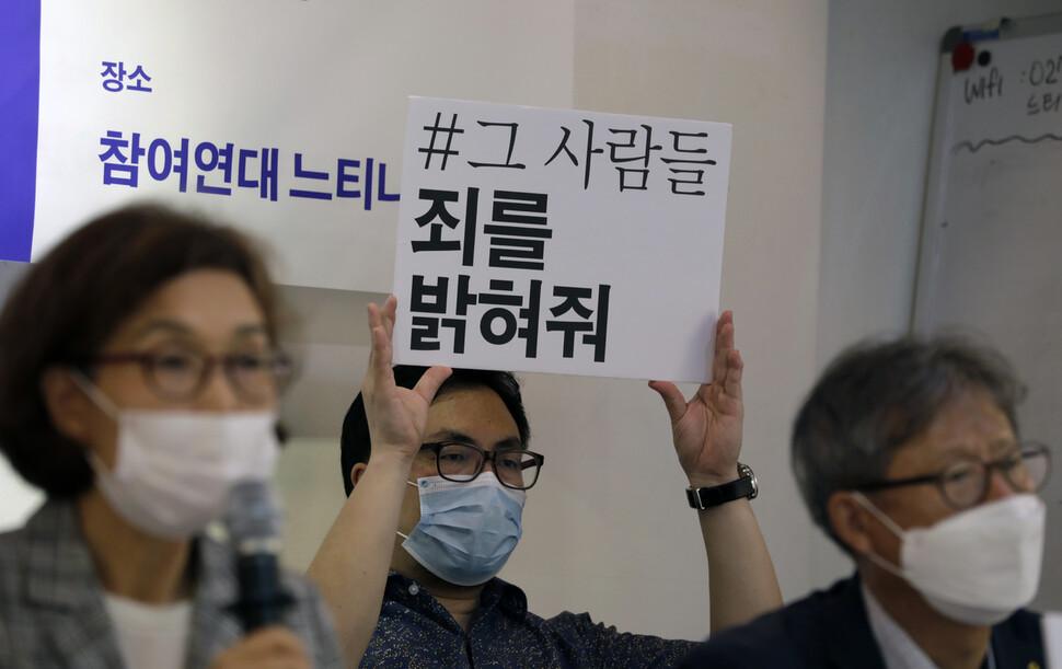 """[단독] """"선배가 폭행했다"""" 최숙현 동료들 증언, 경찰 진술조서엔 '누락'"""