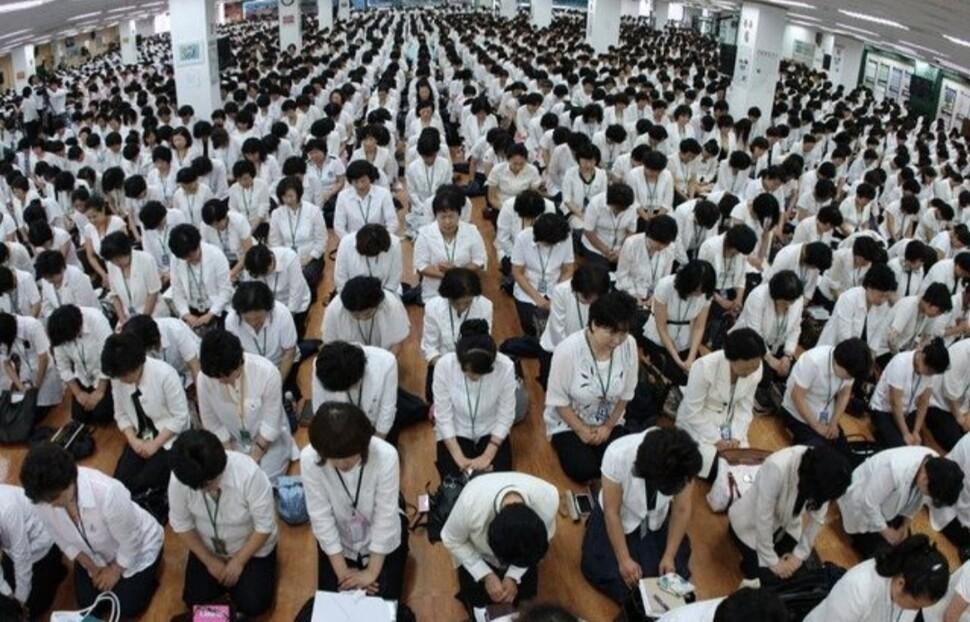 '신천지' 교인들의 예배 모습