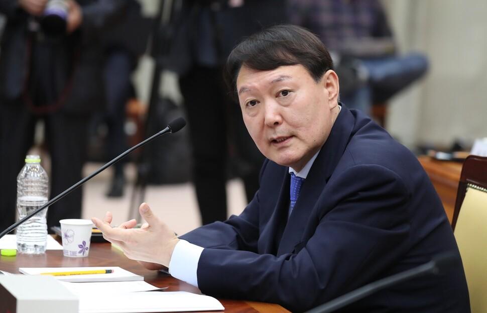 [단독] 윤석열 '측근 감찰' 피하려, 대검 인권부에 조사 지시 꼼수