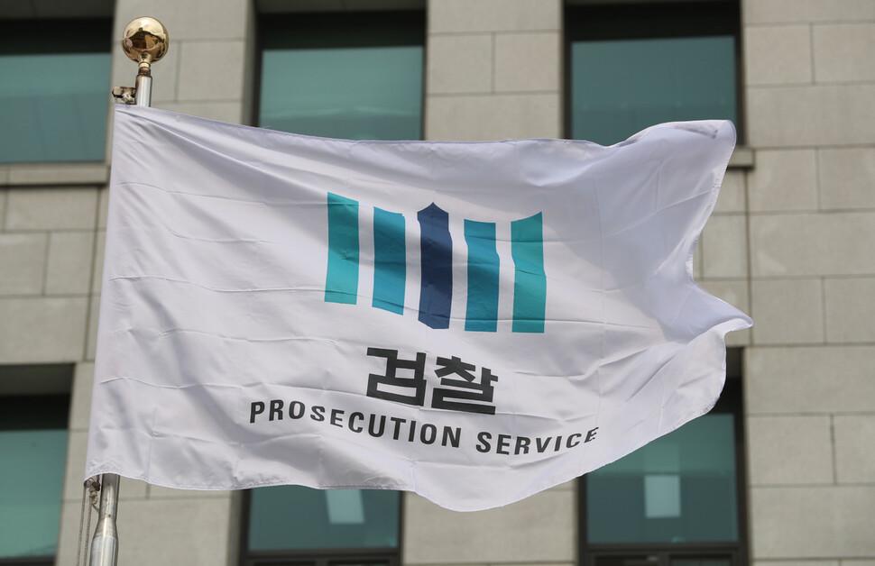 """현직 부장검사, '코로나19' 파견 지시 법무부를 """"멍부"""" 원색 비판"""