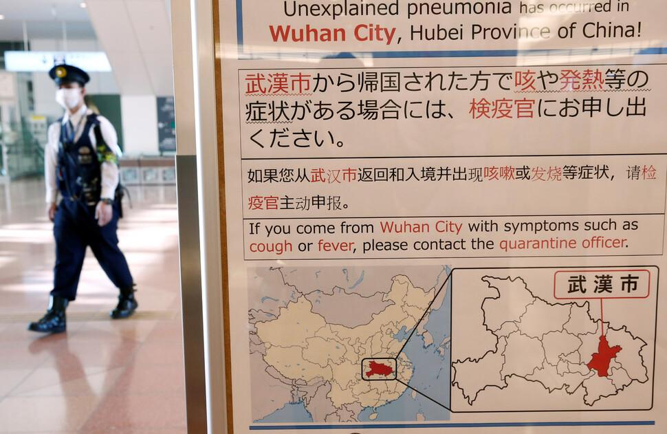 """일본에 """"중국인 출입 금지"""" 상점까지…커지는 '우한 폐렴' 공포"""