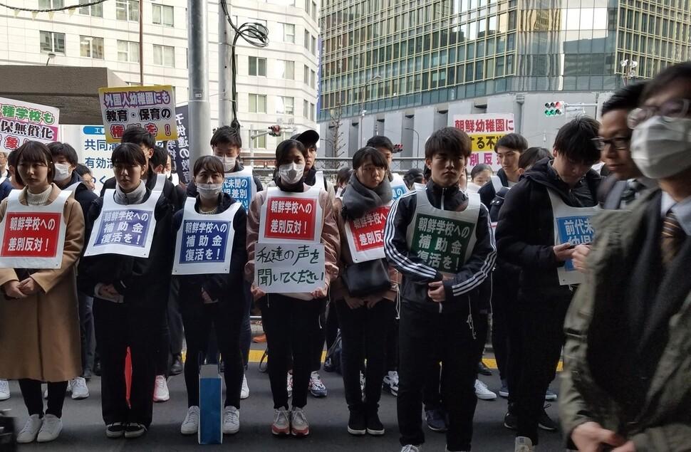 """""""목소리를 들어주세요""""…조선학교 학생들의 200번째 외침"""