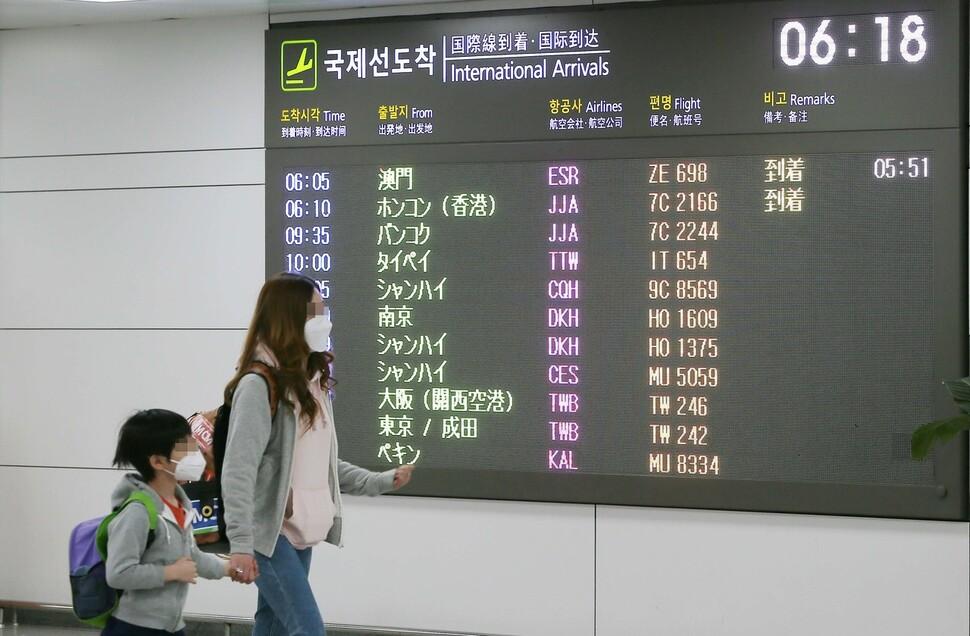 미 항공사, 한국행 예약 변경 때 수수료 면제
