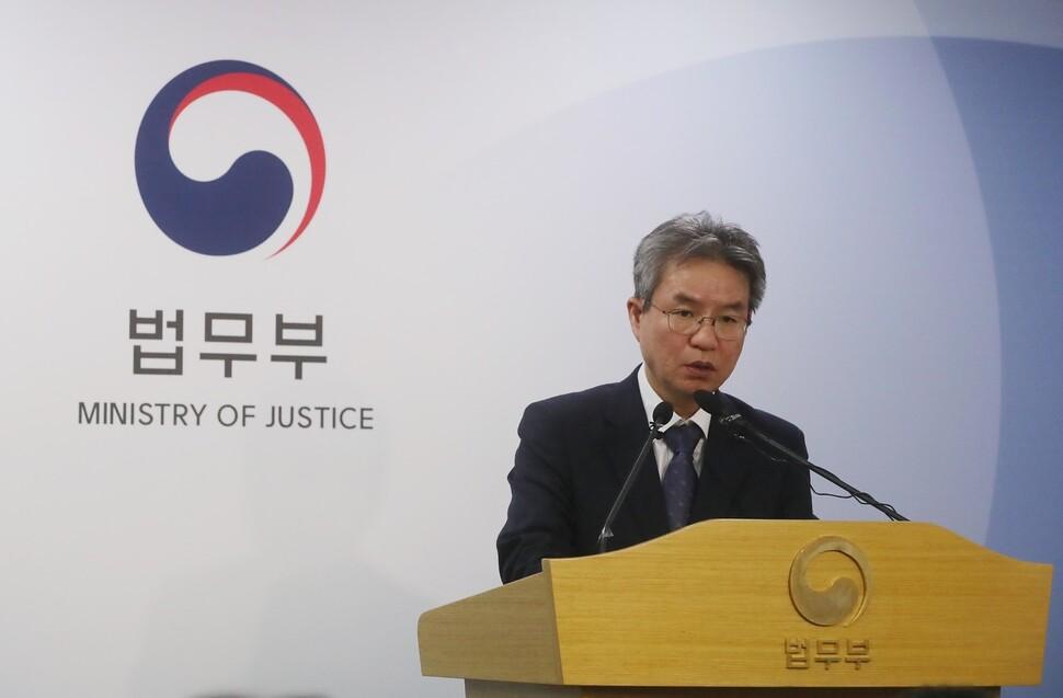 """""""사건 특혜배당·폭탄배당 안돼"""" 검찰개혁위, 기준위 설치 권고"""