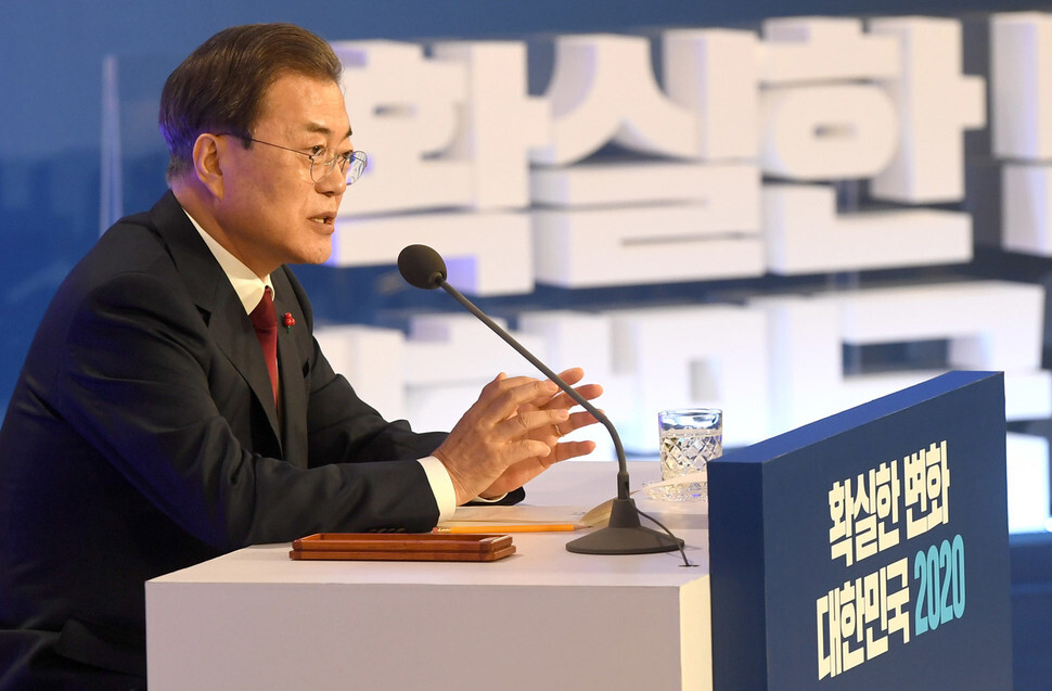 Moon stresses inter-Korean cooperation over N. Korea-US dialogue in press conference