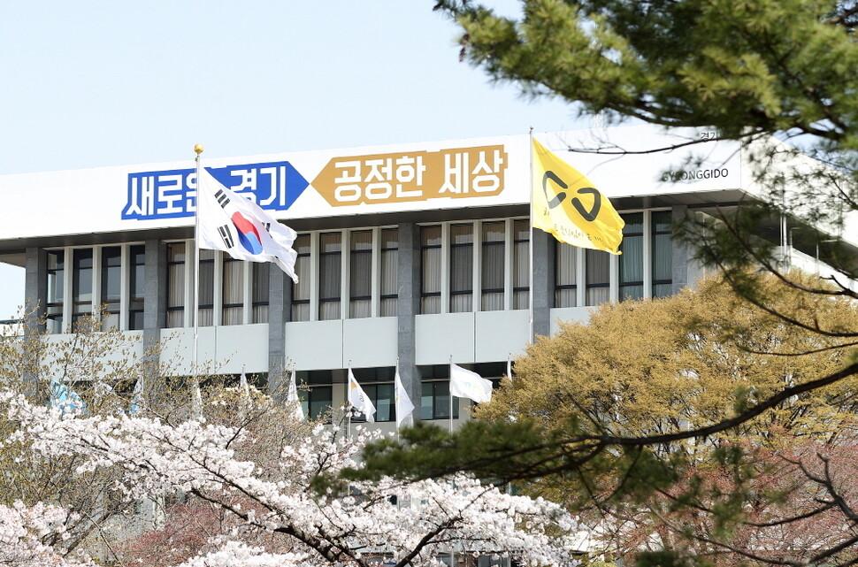 """경기도 """"재난소득 시행 시·군에 1326억 재정 지원"""""""