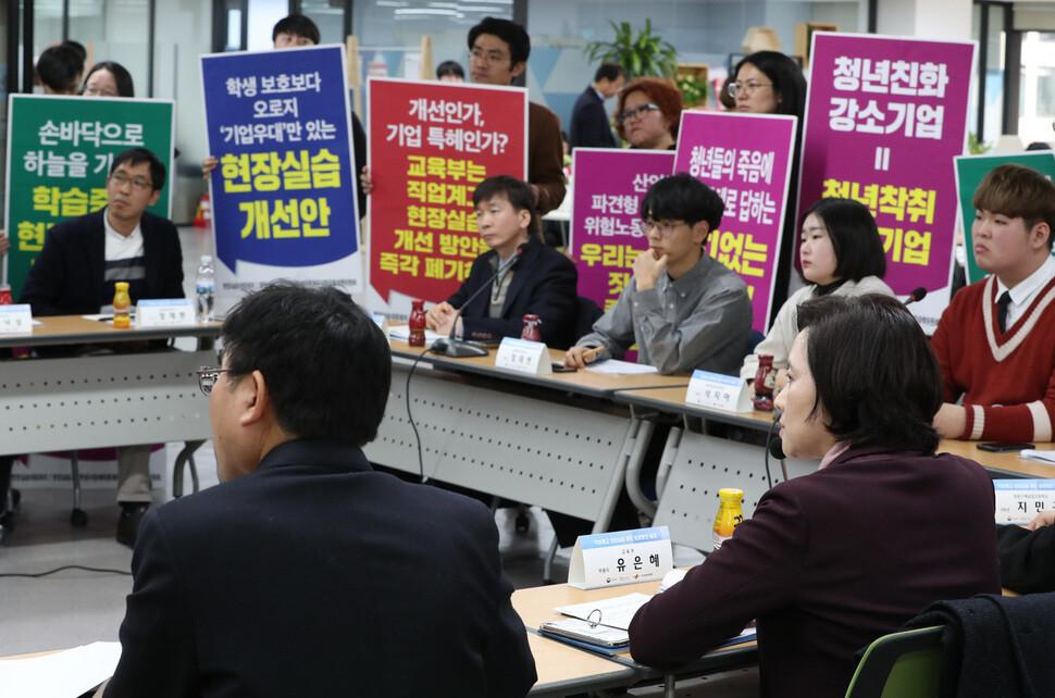 과로사·과로자살 발생 기업도 '청년친화 강소기업' 인증한 고용부