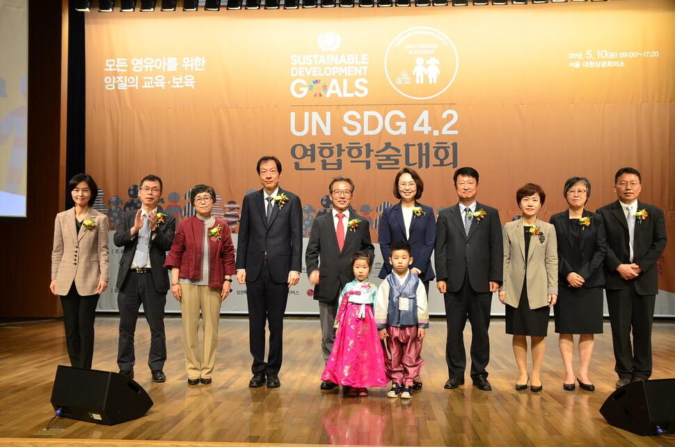국무총리 산하 국책연구기관 육아정책연구소가 지난 5월 '모든 영유아를 위한 양질의 교육·보육'이라는 주제로 개최한 유엔 지속가능 발전목표(SDGs 4.2) 비전 선포식 및 연합학술대회에서 주요 참석자들이 기념사진을 촬영하고 있다. 육아정책연구소 제공