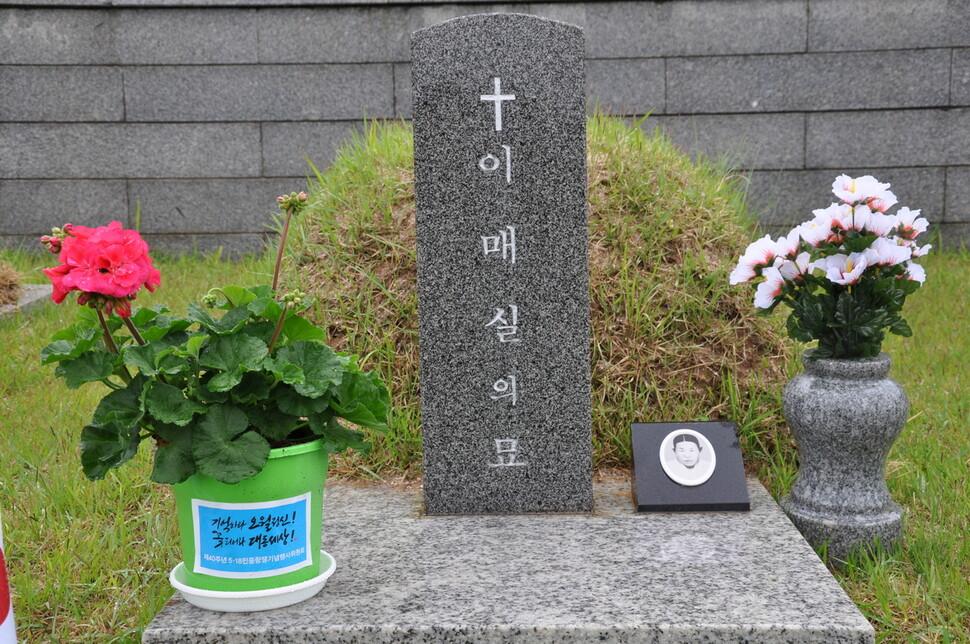 광주 국군통합병원 민간인 학살로 숨진 이매실씨의 묘지. 안관옥 기자