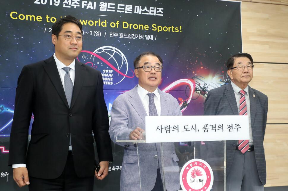 지난 23일 전주시청에서 김양원(가운데) 전주부시장이 '전주 국제항공연맹(FAI) 월드드론 마스터스 국제대회'를 설명하고 있다. 전주시 제공
