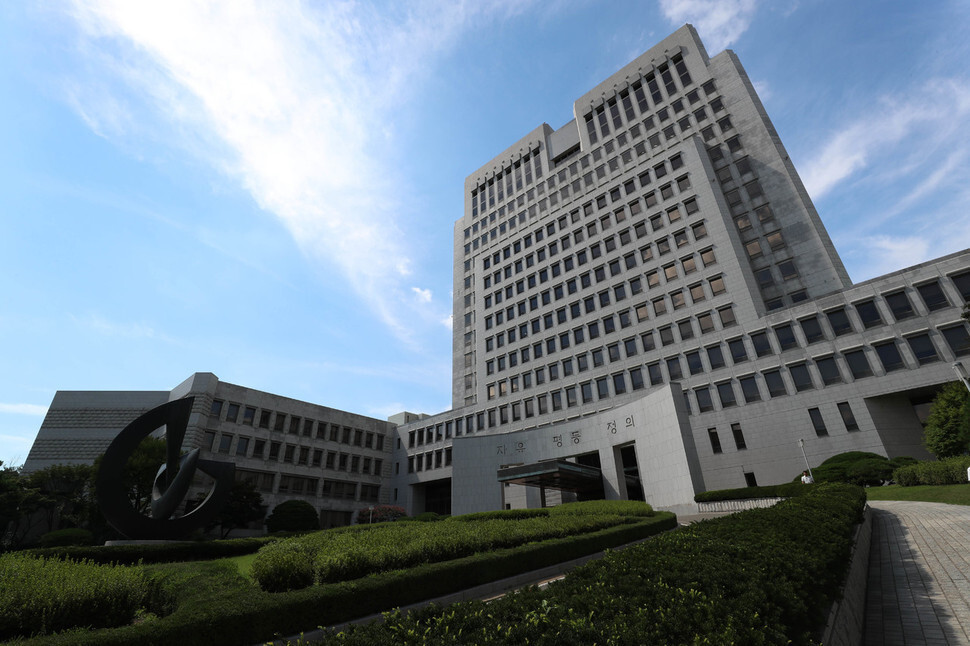 Supreme Court. Hankyoreh Base Photo