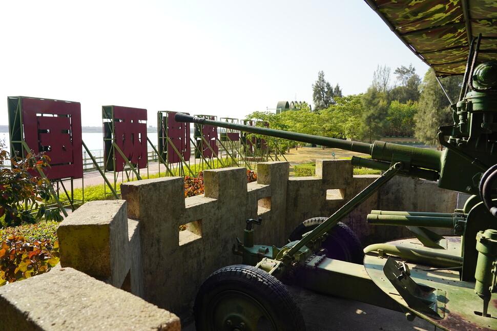 중국 샤먼시 다덩섬 해안에 설치된 '일국양제 통일중국' 표지판과 기관포가 바다 건너 진먼섬을 겨냥하고 있다.