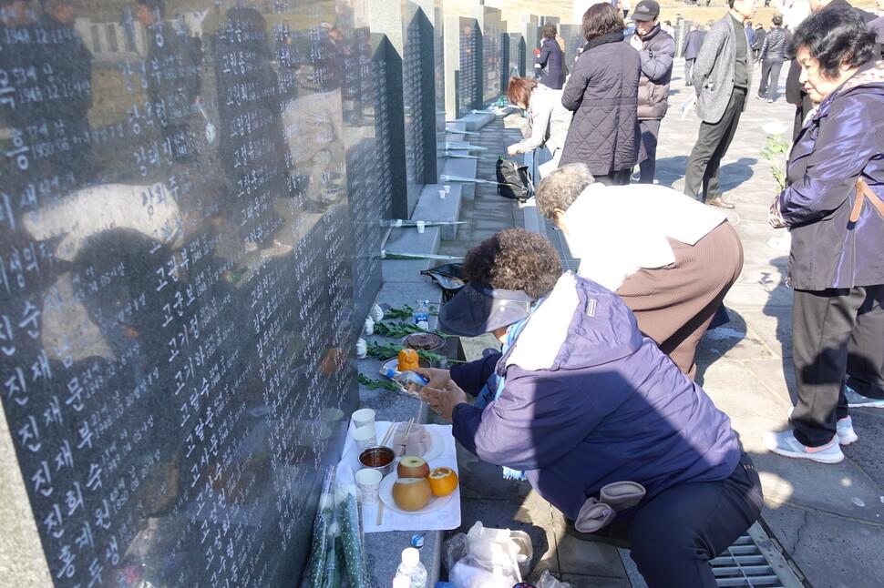 지난해 4월3일 제주4·3평화공원에서 열린 제71주년 제주4·3희생자 추념식에 참석한 유족들이 각명비 앞에서 제물을 차려놓고 예를 올리고 있다.