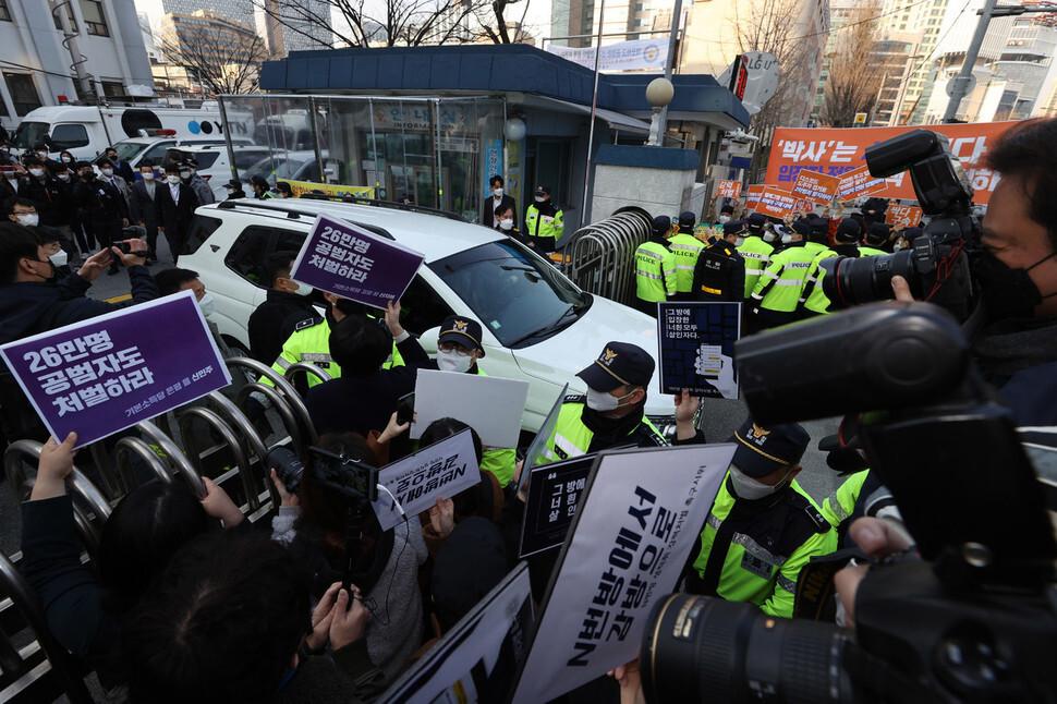 경찰, 텔레그램 성착취 '박사방' 들어간 회원 닉네임 1만5천건 확보