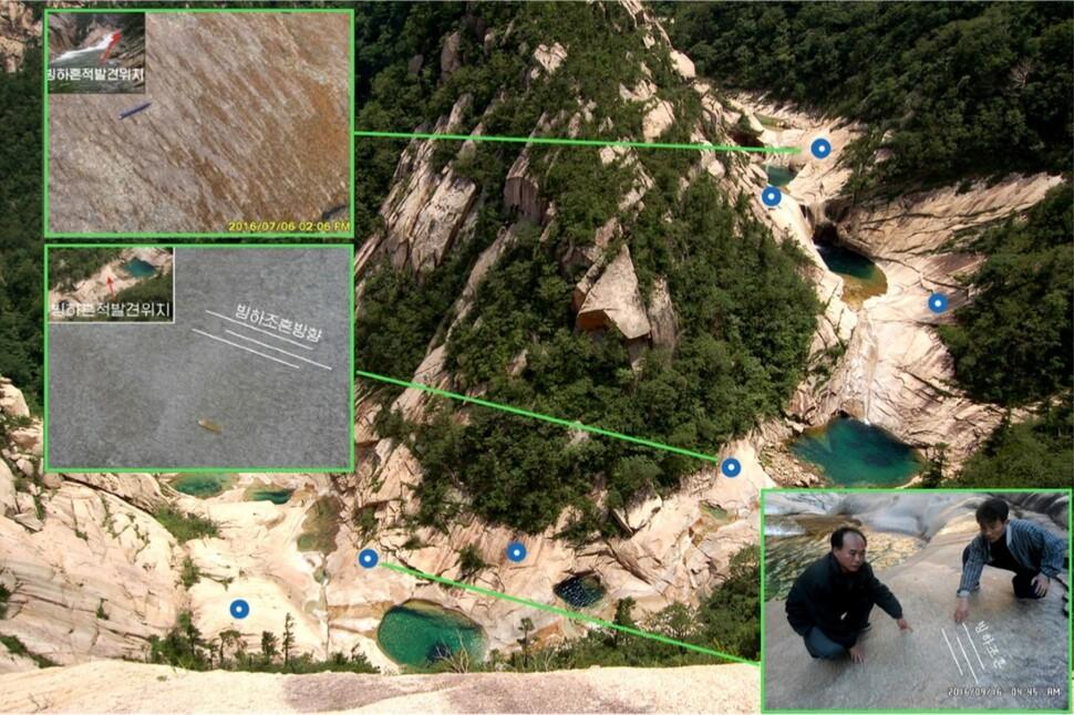 상팔담에서 발견된 빙하 마찰 흔적. 상팔담은 빙하가 낳은 다양한 지형을 보여주는 절경이다. 전원석 외 (2020) '지질유산' 제공.