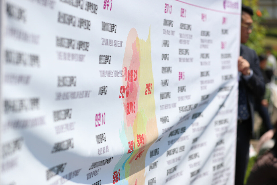 시민단체 정치하는엄마들은 2019년 서울시교육청을 상대로 '스쿨미투 처리현황'을 공개하라며 행정소송을 제기해, 최근 2심에서 승소한 바 있다. 사진은 정치하는엄마들이 만든 '스쿨미투 전국지도' 펼침막. 김정효 기자 hyopd@hani.co.kr