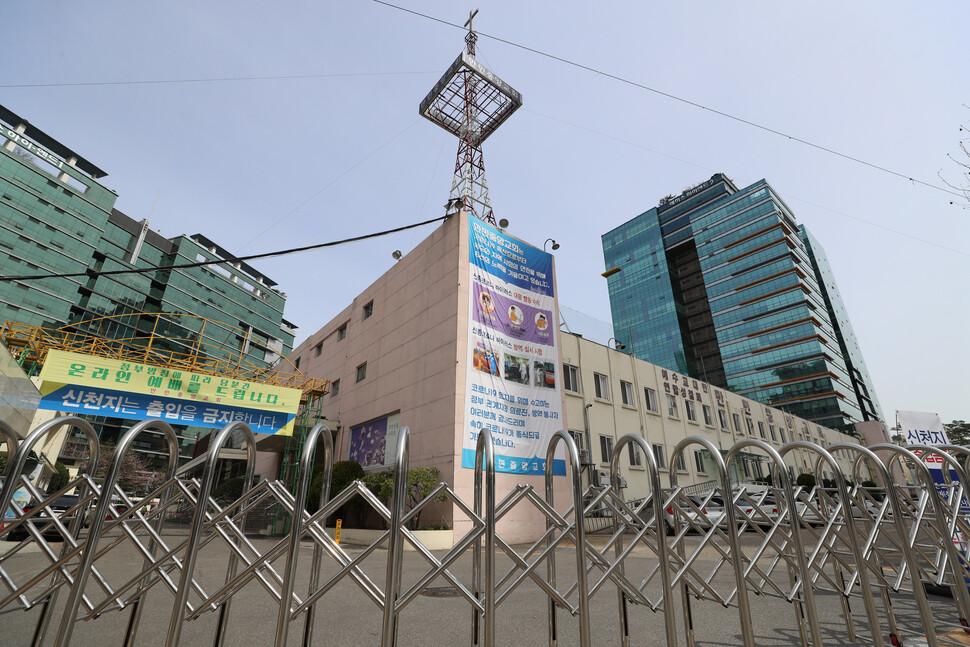 서울 만민중앙교회 12명 집단감염…목사·직원 등 포함