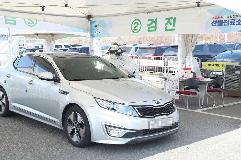 경기도 고양시 안심카 선별진료소(드라이브스루 진료소)에서 의료진이 자동차 창문을 통해 검진하고 있다. 고양시 제공