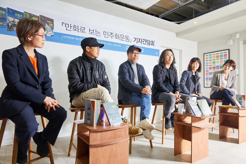 만화계 어벤져스 4인이 그려낸 한국 민주화 결정적 4장면
