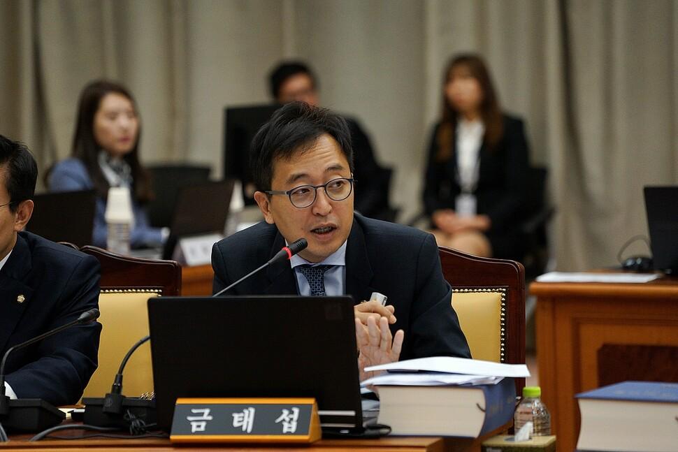 민주당 '공수처 기권' 금태섭에 이례적 징계…'입막기' 나서나