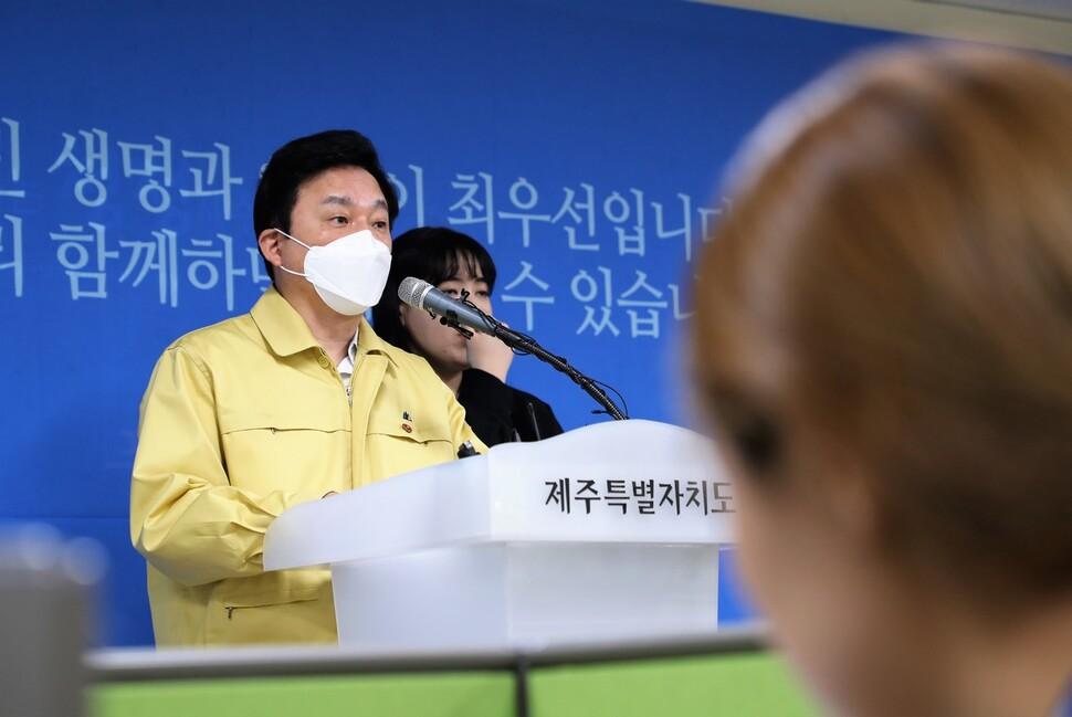원희룡 제주지사, 강남 유학생 모녀 1억3천만원 손해배상 소송