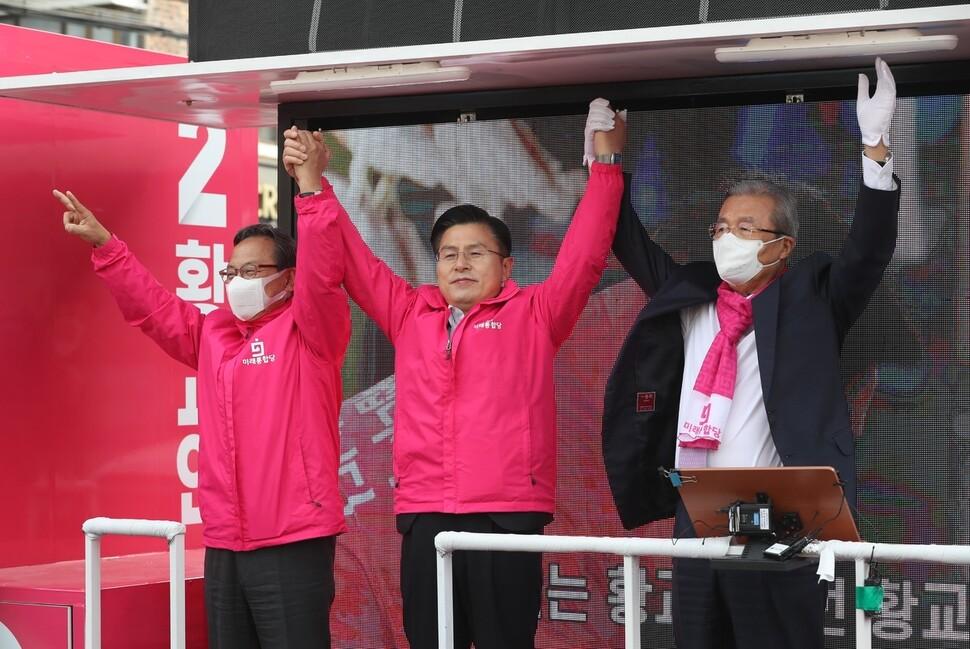 """[2020총선] """"민주당 1당 되면 국회 장악 독재""""…미래통합당 '공포 마케팅'"""