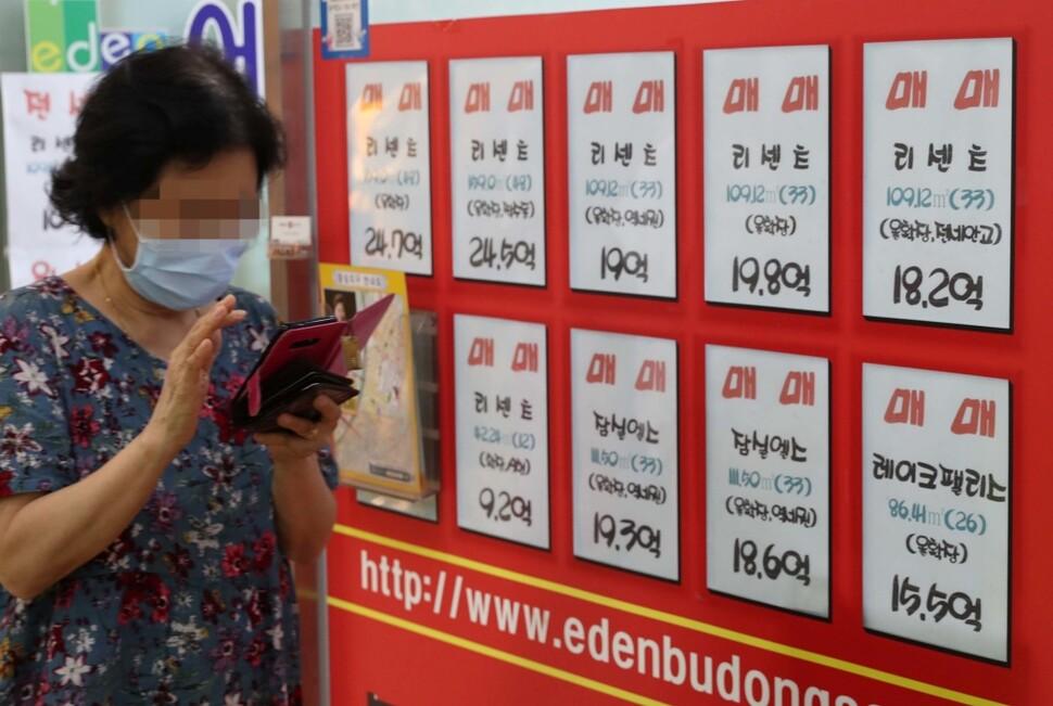 6월18일 서울 송파구 잠실동의 한 부동산중개업소에 아파트 매매 전단이 붙어 있다. 한겨레 박종식 기자