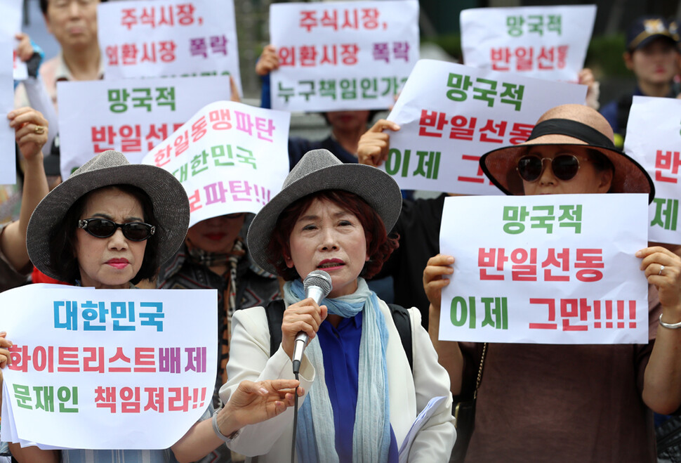보수단체 '엄마부대' 주옥순, 포항북 총선 출마 선언