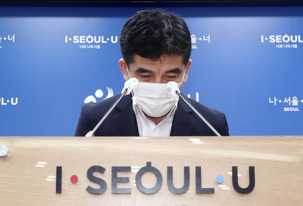 [사설] 서울시, 박원순 시장 '성추행 의혹' 철저히 조사해야