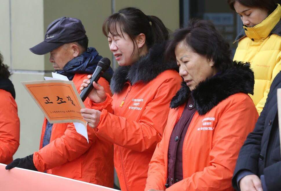 스텔라데이지호 침몰참사 실종자 가족들이 3일 오전 서울 중구 폴리스쉬핑 본사 앞에서 기자회견을 열고 실종자 가족 폭행사건에 대한 사과를 요구하고 있다. 박종식 기자 anaki@hani.co.kr