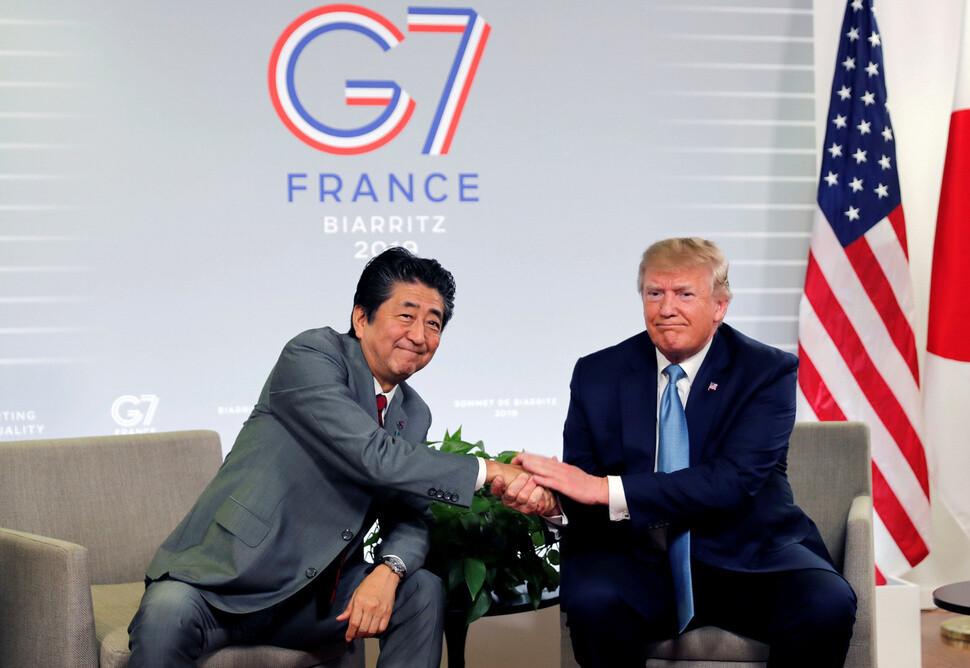 일본, 'G7 확대' 미국 움직임에 존재감 떨어질라 '전전긍긍'