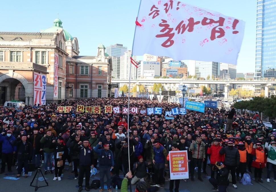 """돌파구 없는 '철도파업'…국토부 """"증원규모 근거 희박"""" 강경"""
