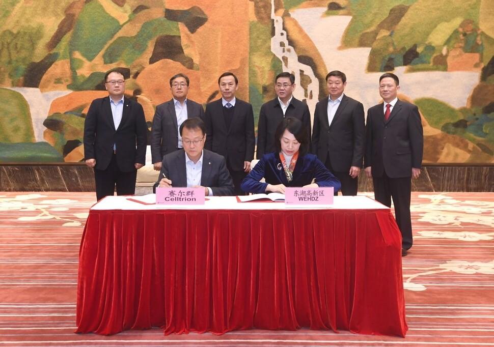 셀트리온, 중국 우한에 바이오의약품 생산공장 세운다