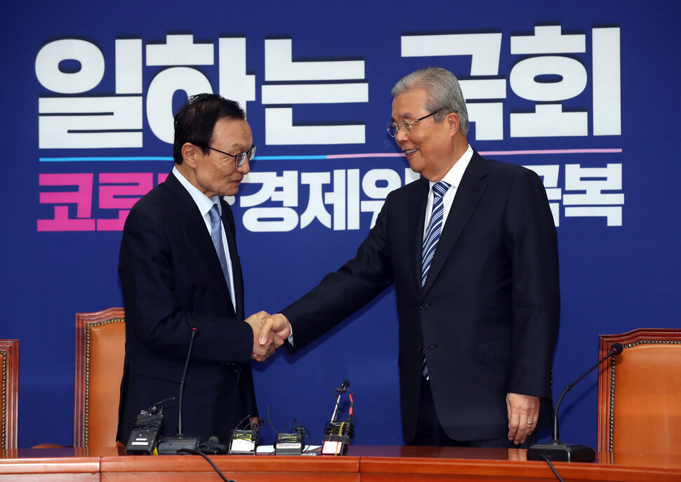 30여년 질긴 인연…여야 수장으로 또 만난 이해찬·김종인