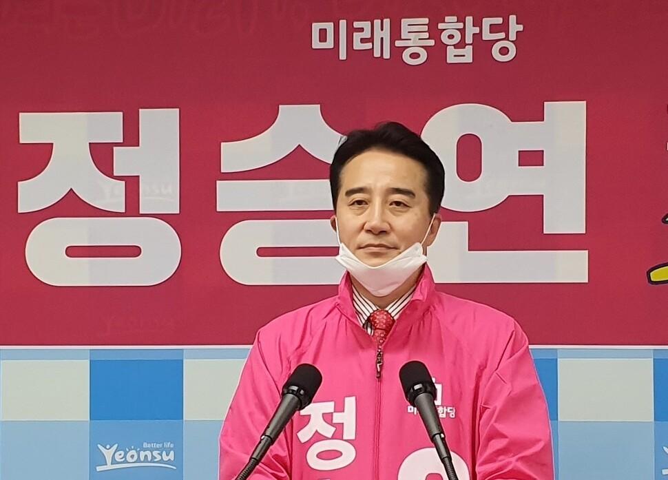 """이부망천 이어 """"인천 촌구석""""…미래통합당 왜 이러나"""