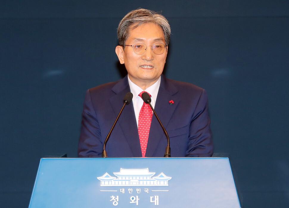수석만 바꾼채 노영민 유임 청와대 쇄신, 민심 저버렸다