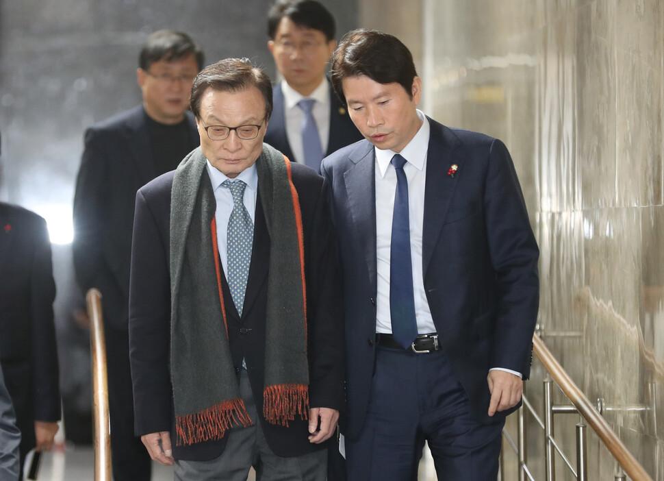 """4당 """"민주, 의석수 챙기려 '연동형캡' 제안…4+1연대 무색"""""""