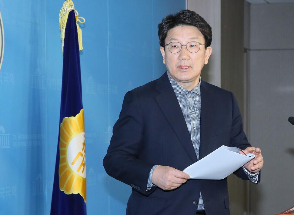 복당한 권성동 의원. 연합뉴스