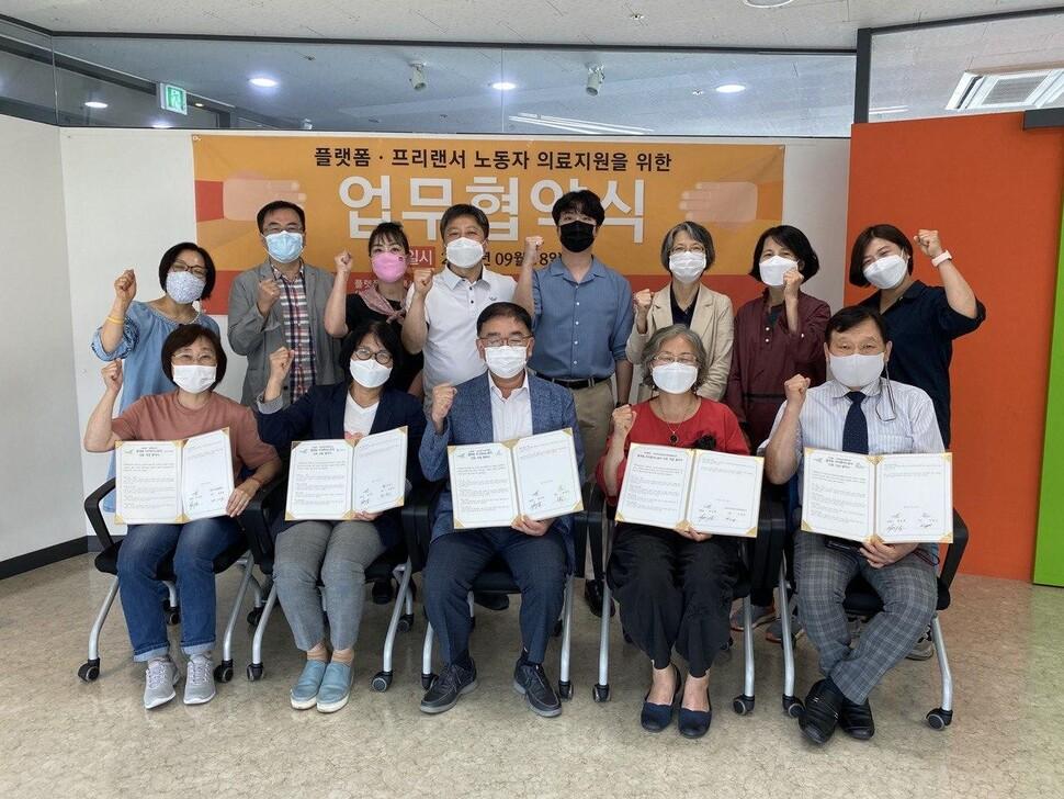 녹색병원과 플랫폼·프리랜서노동자협동조합협의회는18일 오전 서울 종로구 도심권서울특별시노동자지원센터에서 플랫폼·프리랜서 노동자들의 의료 지원을 위한 업무협약식을 열었다.