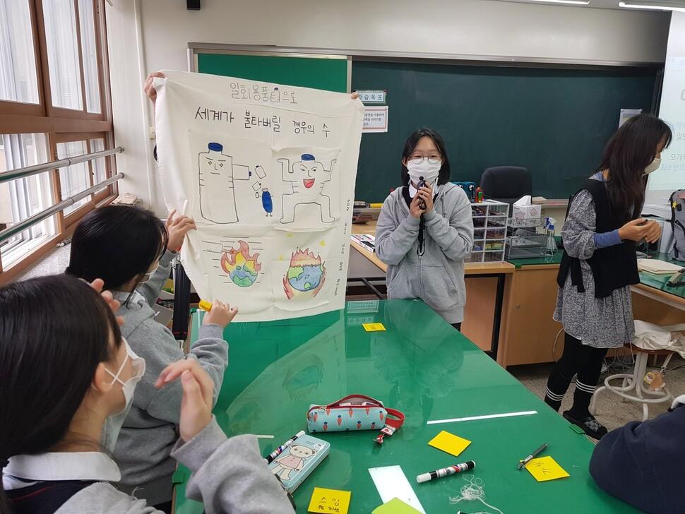 대전 하기중 학생들이 지난 22일 자유학기제 진로탐색 시간을 활용해 기후위기 관련 프로젝트 활동에 참여하고 있다. 페토사회적협동조합 제공